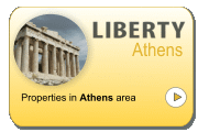 Liberty Athens - Properties in Athens area