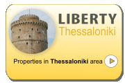 Liberty Thessaloniki - Properties in Thessaloniki area